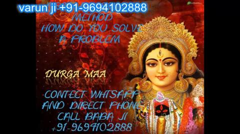 +91 96941 02888 Black Magic for Girl in  Austria,Canada New Zealand uk France Singapore