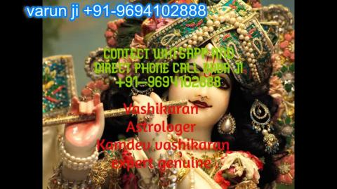 +91 96941 02888 Separation & Child Problem Solutions in  Austria,Canada New Zealand uk France Singapore