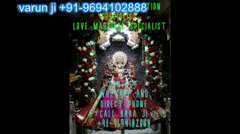 +91 96941 02888 black magic Solutions in  Austria,Canada New Zealand uk France Singapore