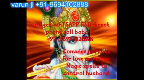 +91 96941 02888 Husband wife by black magic in  Austria,Canada New Zealand uk France Singapore