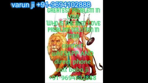 +91 96941 02888 Husband Wife Child Problem Solutions in  Austria,Canada New Zealand uk France Singapore