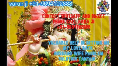 +91-9694102888 Kamdev Vashikaran Mantra Speciist in  Austria,Canada New Zealand uk France Singapore