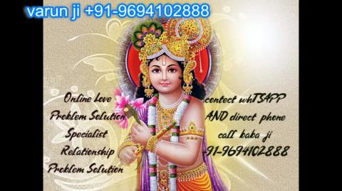 +91-9694102888 Kala jadu ka ilaj in  Austria,Canada New Zealand uk France Singapore