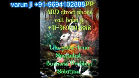+91-9694102888 Love marriage problem solution in Bhilai