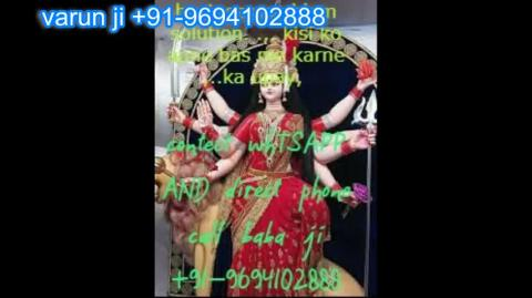 +91-9694102888 Wife Vashikaran Mantra in  Austria,Canada New Zealand uk France Singapore