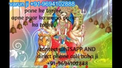 +91-9694102888 Tilak Vashikaran Mantra in  Austria,Canada New Zealand uk France Singapore