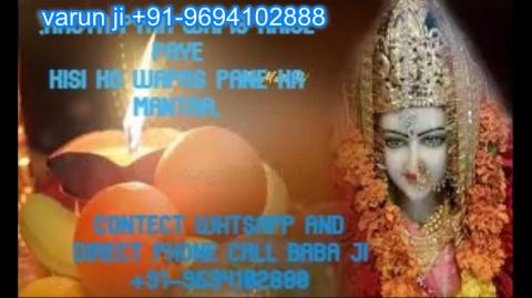 +91-9694102888 Get Lost Love Back By Vashikaran in  Austria,Canada New Zealand uk France Singapore