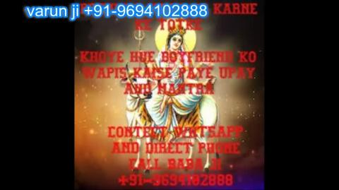 +91-9694102888 Voodoo Spell Specialist in  Austria,Canada New Zealand uk France Singapore
