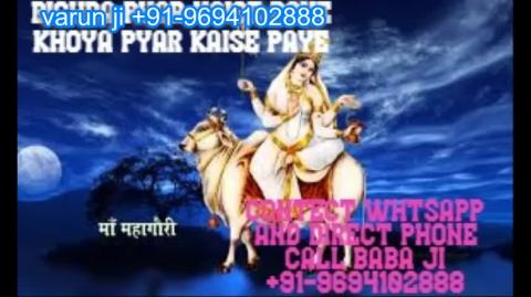 +91-9694102888 Intercaste love marriage in  Austria,Canada New Zealand uk France Singapore