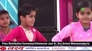 Annual Function l Sir Chhotu Ram Jaat Sr. Sec. School l Mohmmad Puria l k haryana l