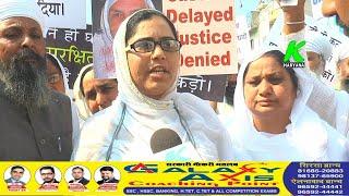 नामधारी समाज के लोगों का प्रदर्शन l ठाकुर उदय सिंह जी को बताया माता चंद कौर का कातिल l k haryana l