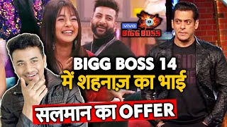 Bigg Boss 13 | Salman Khan Gives Offer To Shehnaz's Brother For Bigg Boss 14