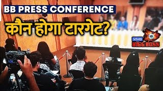 BB Press Conference | Media In House | Bigg Boss 13 Latest Update | Sidharth, Asim, Shehnaz, Rashmi