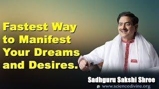 Fastest way to manifest your dreams and desires I Sadhguru Sakshi Shree