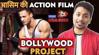 Bigg Boss 13 | Asim Riaz Will Get Big Action Film | Casting Director Mukesh Chhabra | Bb 13