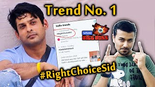 Bigg Boss 13 | Sidharth Shukla Fans TREND #RightChoiceSid | No.1 Trend | BB 13 Video