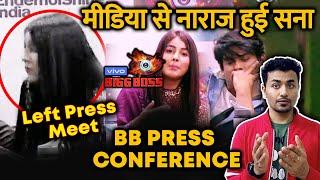 Bigg Boss 13 Press Conference | Shehnaz  LEAVES Press Meet In Between | Sidharth Shukla | BB 13