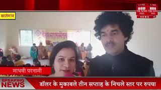 वैश्य महासम्मेलन का आयोजन किया गया THE NEWS INDIA