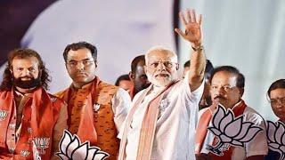 Dehli election /AAP से डरी BJP उतारे सारे दिग्गज प्रचार के  NEWS INDIA