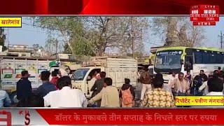Traffic संभालने वाला कोई जिम्मेदार नहीं THE NEWS INDIA