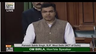 Shri Parvesh  Verma moves Motion of Thanks on President's Address in LS , 03.02.2020