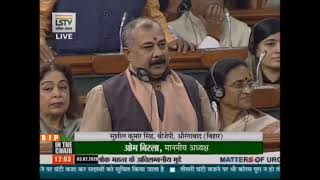 Shri Sushil Kumar Singh raising 'Matters of Urgent Public Importance' in Lok Sabha: 03.02.2020