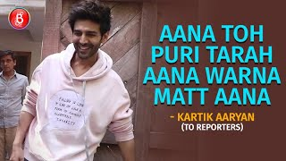 Kartik Aaryan Has A STRONG Message For Reporters | Love Aaj Kal | Sara Ali Khan | Imtiaz Ali