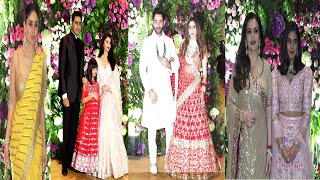 Armaan Jain & Anissa Malhotra Grand Wedding Reception   Ananya Pandey   Anil Kapoor   Aishwarya rai