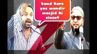 Khaja Bilal Ahmed Target's Asaduddin Owaisi And Said Make Shaheen Bagh To Darusalaam