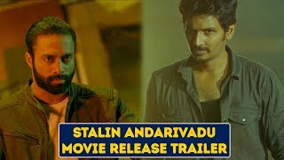Jeeva Stalin Andarivadu Movie Release Trailers  Jeeva, Riya Suma, Navdeep