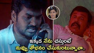 నేను చస్తుంటే నువ్వు శోభనం చేసుకుంటున్నావా | Express Journey Movie | 2020 Telugu Movie Scenes