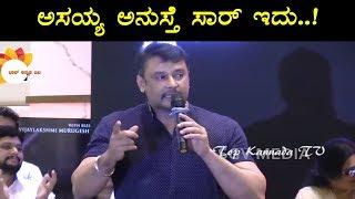 Darshan Extraordinary Speech At Gentleman Audio Launch