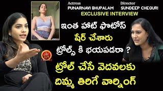 Actress Punarnavi Bhupalam Exclusive Full Interview || Anchor Ramya || Oka Chinna Viramam