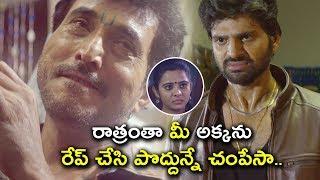 రాత్రంతా మీ అక్కను రే** చేసి | 2020 Telugu Movie Scenes | Sree Vishnu | Nara Rohith