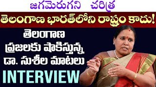 Dr Sushila Exclusive Interview | Full Interview | India Real History | Top Telugu TV