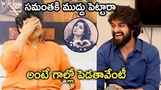 Nandini Reddy Making Fun Out Of Naga Shaurya | Naga Shourya Special Interview | Ashwathama Movie