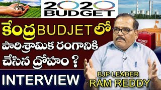 Telangana State BJP Leader Ram Reddy Full Interview | Union Budget 2020 | Nirmala Sitaraman | Modi