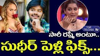 Anchor Sudigali Sudheer Marriage With Foreign Girls | Anchor Rashmi Goutham | Jabardasth Comedy Show