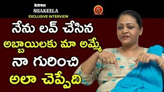 Actress Shakeela Exclusive Full Interview || Anchor Ramya || BhavaniHD Movies
