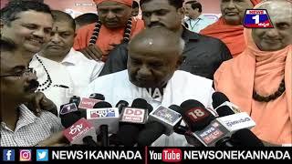 ಸುತ್ತೂರು ಜಾತ್ರೆಯಲ್ಲಿ ಹೊಸ ಜೀವನಕ್ಕೆ ಕಾಲಿಟ್ಟ 178 ಜೋಡಿಗಳು..! | Mysuru | News1Kannada