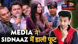 Bigg Boss 13 | Media TARGETS Sidharth And Shehnaz BOND | SidNaz | BB 13 Press Conference