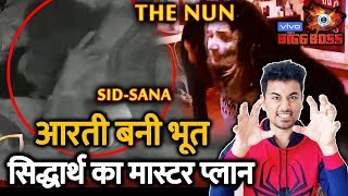 Bigg Boss 13 | Aarti Singh Becomes THE NUN And Scares Shehnaz Gill; Here's What Happened | BB 13