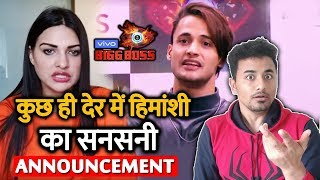 Bigg Boss 13 | Himanshi Khurana To MAKE BIG Announcement Soon; What Will Be It? | BB 13 Video