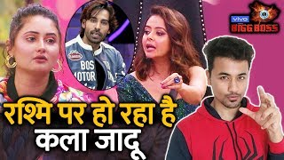 Bigg Boss 13 | Devoleena Alleges Arhaan Does KALA JAADU On Rashami Desai | BB 13 Video