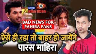 Bigg Boss 13 | BAD NEWS For Pahira Fans! | Paras And Mahira To Be EVICTED Soon | BB 13 Video