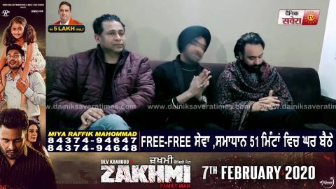 Babbu Maan ਉਤਰੇ Jass Guni K ਦੀ Support , Song Record ਕਰਵਾਉਣ ਦੀ ਲਈ ਜਿੰਮੇਦਾਰੀ | Dainik Savera