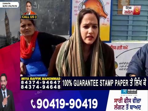 Gurdaspur में नशे में धुत्त Teacher ने School में किया हंगामा, Vedio Viral