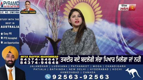 Bigg Boss13: Media ਨੇ ਪੁੱਛੇ Shehnaz ਤੋਂ ਸਵਾਲ ,ਕਿਉਂ ਦਿੱਤੇ Siddharth ਨੇ ਜਵਾਬ | Dainik Savera
