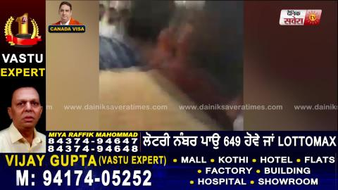 Karan Aujla ਤੇ Sidhu Moose Wala ਦੇ Fans ਵਿਚਾਲੇ ਪਿਆ ਵੱਡਾ ਪੰਗਾ | Viral Video | Dainik Savera