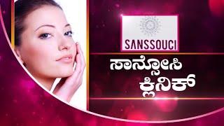 How To Control Hair-fall?  | Hair fall treatment | Healthy hair care tips, SANSSOUCI CLINIC ..! LIVE